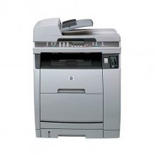 HP LaserJet 2840 Color Laser Printer RECONDITIONED